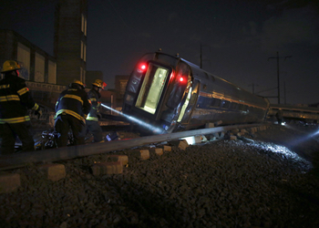 Eight people died when an Amtrak train derailed near Philadelphia on May 12, 2015.